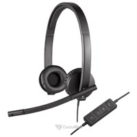 Photo Logitech USB Headset Stereo H570e