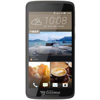Mobile phones, smartphones HTC Desire 828 Dual Sim