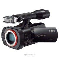 Digital camcorder Sony NEX-VG900E